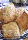 スコーン☆グラハム粉・チーズ&スパイス