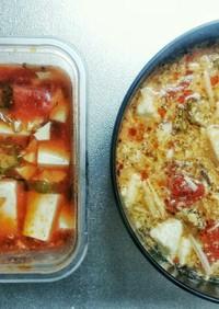 混ぜるだけのトマトともずく酢の酸辣湯