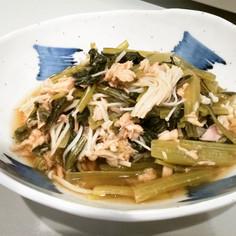 小松菜とシーチキンのさっと煮