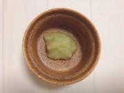 【離乳食初期】なすペーストの写真