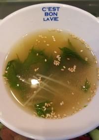 超簡単!水菜としめじの牛骨スープ!