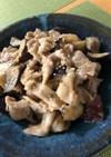 ご飯が進む!豚バラと茄子の味噌炒め♪