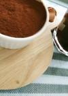 豆乳コーヒーの生チョコレート