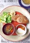 スープと卵料理 簡単 低糖質な朝食