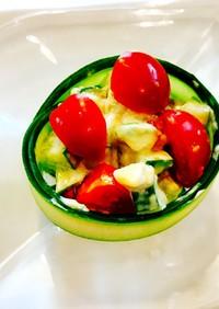 ダイエット☆きゅうりのセルクルサラダ