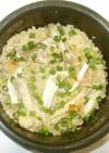 鶏肉黒酢の炊き込みご飯♪簡単炊飯器