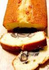 市販の甘栗で!栗のパウンドケーキ