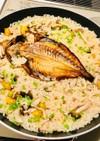 フライパンで干物のパエリア風炊き込みご飯