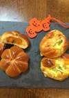 かぼちゃパン アスパラコーンパン