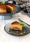 キャラメルマロンチーズケーキ。