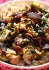 生木耳と空芯菜の卵とじ丼