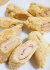 糖質制限★おからハムロールパン