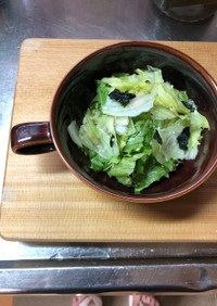 韓国海苔とツナのレタスサラダ