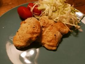 レンジで作るサラダチキン!からし味噌味