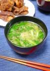 簡単!春菊とツナのお味噌汁