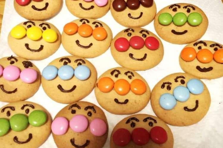 クッキー アンパンマン さすがヒーロー!アンパンマンクッキーは家にあるもので出来て子どもも喜ぶ最強にママの味方|ママでもオタク宣言