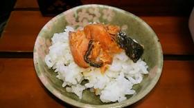 万能 鮭ごはん用 焼き鮭のめんつゆ漬け
