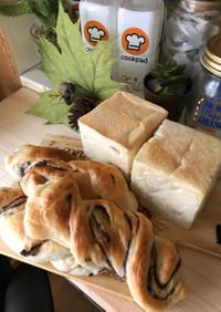 湯種☆食パン
