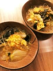 中華風 スープ 大人 子供 ダイエットの写真