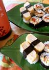 赤ピーマンとチキンの巻き寿司