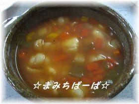 ☆スープにモッツァレラ☆朝にいい!