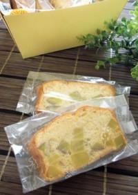 薩摩芋のしょうゆパウンドケーキ