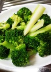 ☆美味しいブロッコリーの茹で方~☆
