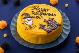 ハロウィンパンプキンチーズケーキ