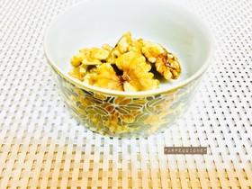 くるみカレー with ハニー&チーズ