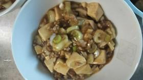 簡単♪麻婆豆腐(麻婆茄子)