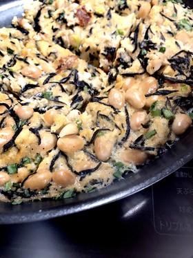 ♪豆&ひじき入り ふわふわ卵焼き♪