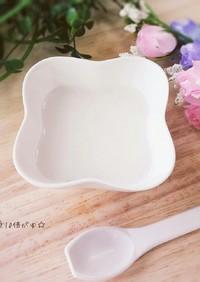《離乳食初期》レンジでお米から10倍がゆ