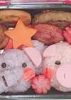 ぞうさん 豚さん 動物 キャラ弁 幼稚園