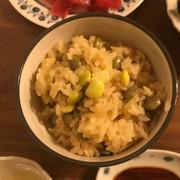 だだちゃ豆の炊き込みご飯の写真