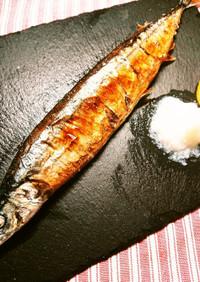 簡単!秋刀魚の美味しいジューシー塩焼き♪