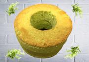 青汁シフォンケーキの写真