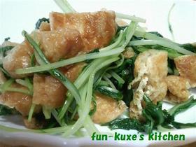 水菜と油揚げの炒め煮