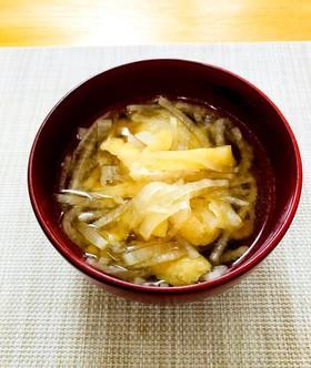 大根と油揚げの味噌汁