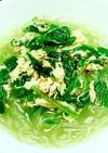 簡単ヘルシー♪  空芯菜と春雨の卵スープ
