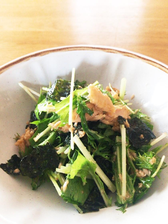 簡単でウマいっ!★水菜とツナのサラダ★