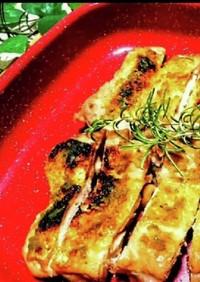 柚子胡椒でピリ辛★鶏ももグリル
