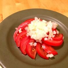☆トマトサラダ