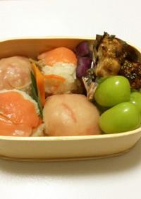 ⑥ 文化祭、応援弁当❗️手毬寿司♡