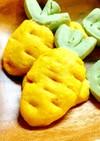 にんじんと青汁の粉で蜂蜜にんじんパン