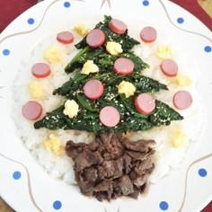 ほうれん草の簡単クリスマスツリープレート