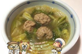 たっぷり白菜の肉だんごスープ