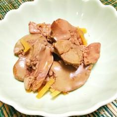 鶏レバーの生姜煮