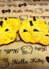 片付けも楽チン かぼちゃ クッキー 簡単
