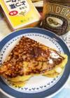 余ったパン粉でフレンチトースト