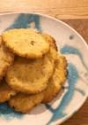 糖質オフ シンプルおからクッキー